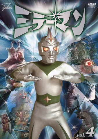 Image for Mirror Man Vol.4
