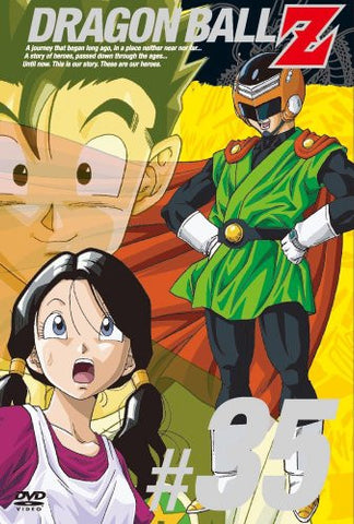 Image for Dragon Ball Z Vol.35