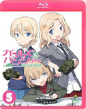 Thumbnail 2 for Girls Und Panzer Vol.5 [Limited Edition]
