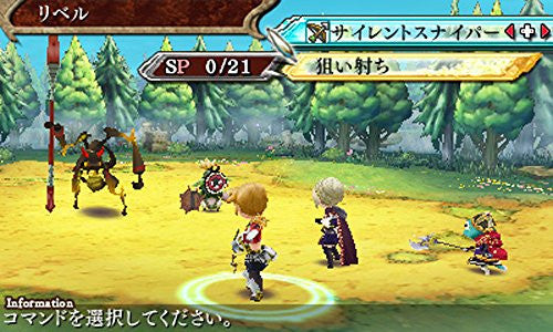 Image 3 for The Legend of Legacy