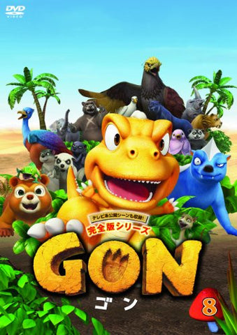 Image for Gon 8