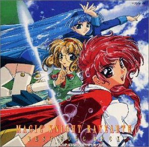 Image 1 for Magic Knight Rayearth Best Song Book
