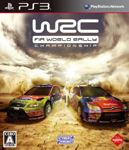 Image for WRC: FIA World Rally Championship