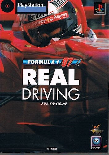 Image 1 for Formula One 97 Real Driving Strategy Guide Book / Ps