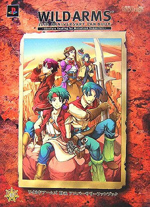 Image 1 for Wild Arms 10th Anniversary Fan Book   Absolute Reading For Marvelous Supporters