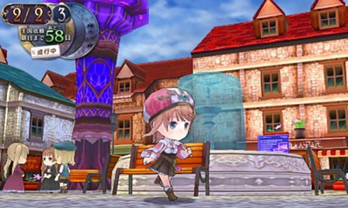 Image 2 for Shin Atelier Rorona: Hajimari no Monogatari The Alchemist of Arland
