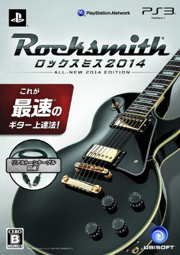 Rocksmith 2014 [with Real Tone Cable Edition]