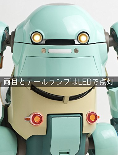 Image 5 for Mechatro WeGo - 1/12 - Light Blue (Sentinel)