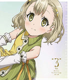 Escha And Logy No Atelier - Tasogare No Sora No Renkinjutsushi Vol.3 - 1