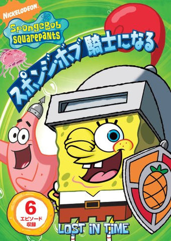 Image for Spongebob Squarepants Lost In Time