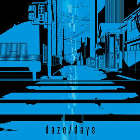 Image for daze / days [Limited Edition]