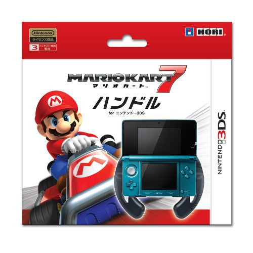 Image 1 for HORI Nintendo 3DS Mario Kart 7 Racing Wheel