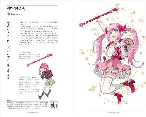 Image 8 for The Pictorial Book Of Witches And Magical Girls