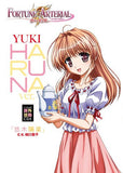 Thumbnail 5 for Fortune Arterial: Akai Yakusoku Vol.1 [Blu-ray+CD]