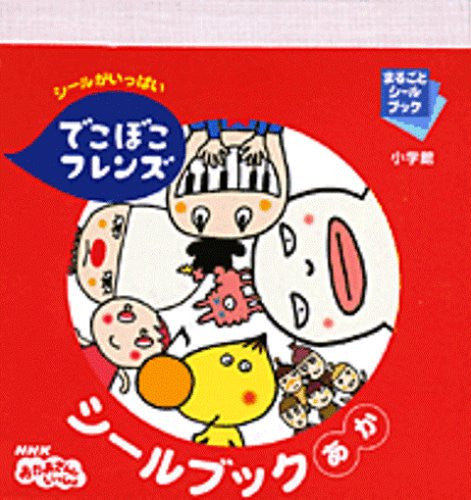 "Image 1 for Dekoboko Friends ""Sticker Ga Ippai"" Sticker Book Aka"