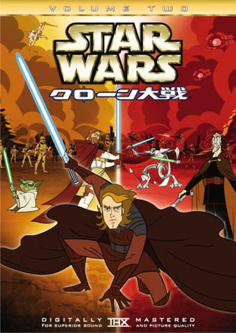 Image for Star Wars Clone Wars Volume Two