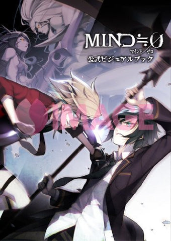 Image for Mind Zero   Official Visual Book