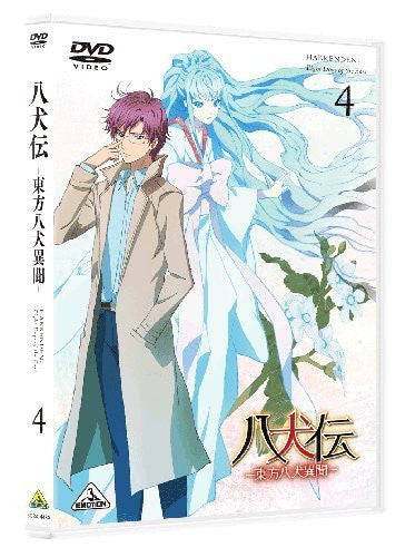 Image 2 for Hakkenden: Toho Hakken Ibun Vol.4