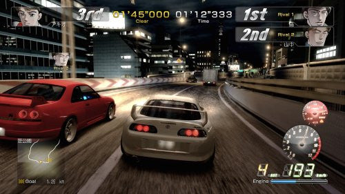 Image 8 for Wangan Midnight (PlayStation3 the Best)