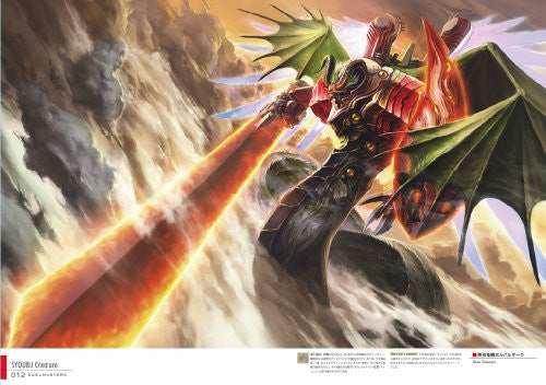 Image 3 for Duel Masters Official Legend Book Art Work