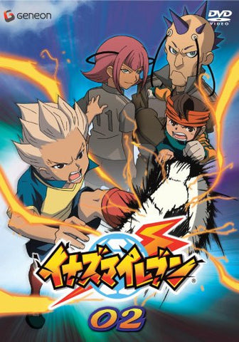 Image for Inazuma Eleven 02