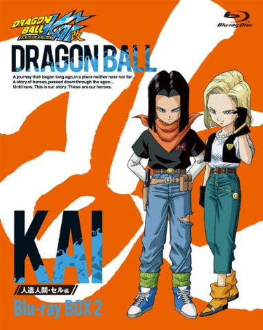 Image for Dragon Ball Kai Jinzou Ningen Cell Hen Box 2