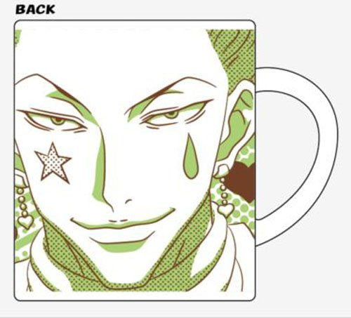 Image 2 for Hunter x Hunter - Hisoka - Mug (Ute)