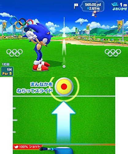 Image 8 for Mario & Sonic at the Rio 2016 Olympic Games
