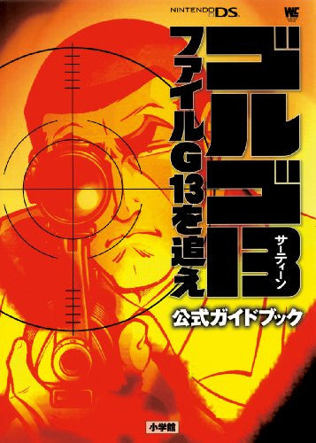 Image 1 for Golgo13 File G13 Wo Oe Official Guide Book / Ds