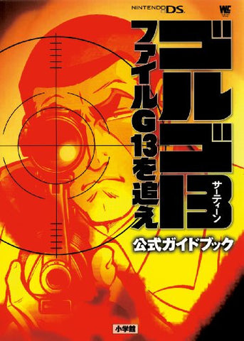 Image for Golgo13 File G13 Wo Oe Official Guide Book / Ds