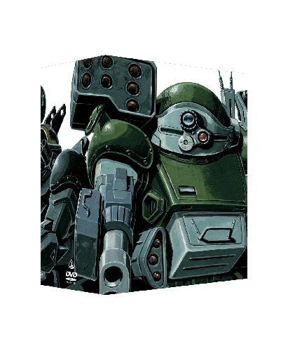 Image 1 for Armored Trooper Votoms / Soko Kihei Botomuzu DVD Box 3