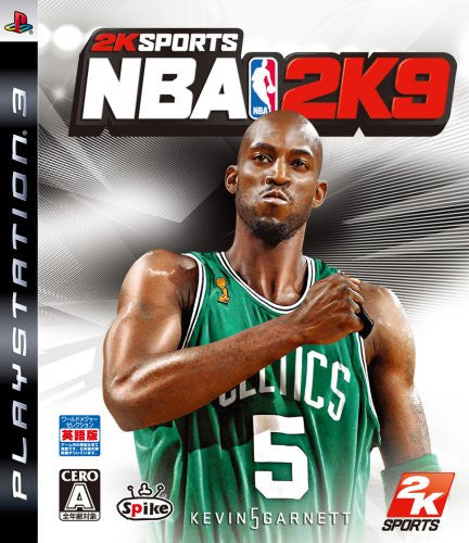 Image 1 for NBA 2K9
