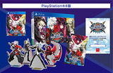 Blazblue: Cross Tag Battle - Limited Box - 1