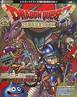 Dragon Quest 25th Anniversary Book (Includes Sticker Set And Poster)