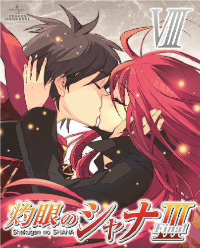 Image 1 for Shakugan No Shana III - Final - Vol.8 [Limited Edition]