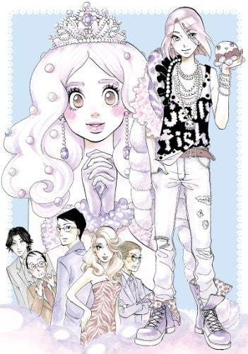 Image 1 for Kuragehime / Jellyfish Princess Vol.2 [Limited Edition]