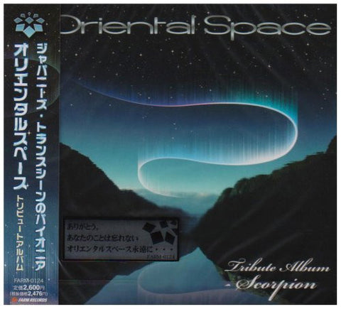 Image for ORIENTAL SPACE -TRIBUTE ALBUM SCORPION-
