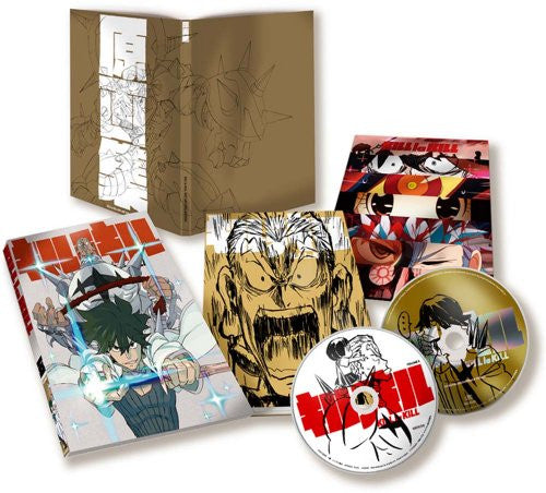 Image 1 for Kill La Kill Vol.5 [Blu-ray+CD Limited Edition]