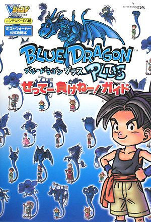 Image 1 for Blue Dragon Plus Guide