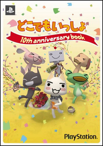 Image 1 for Dokodemo Issho 10th Anniversary Book / Ps, Psp