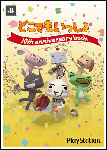 Image for Dokodemo Issho 10th Anniversary Book / Ps, Psp