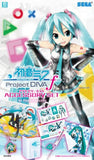 Thumbnail 1 for Hatsune Miku -Project DIVA- f (Accessory Set)