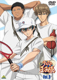 Thumbnail 1 for Shin Prince Of Tennis / Shin Tennis No Oji-Sama 5
