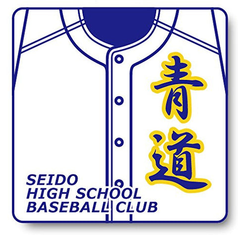 Daiya no Ace - Towel - Mini Towel - Seido High (Platz)