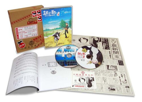 Image for Silver Spoon / Gin No Saji Vol.1 [DVD+CD Limited Edition]