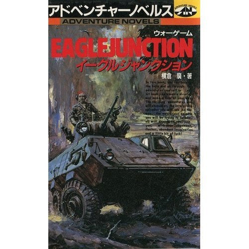 Eagle Junction Game Book / Rpg