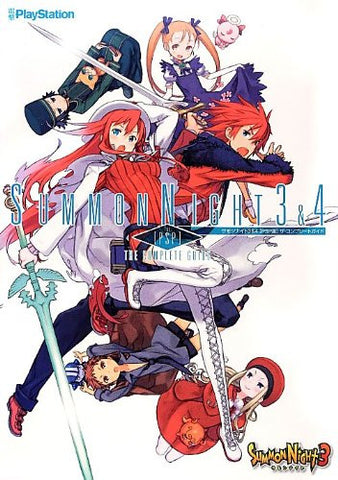 Image for Summon Night 3 And 4: The Complete Guide