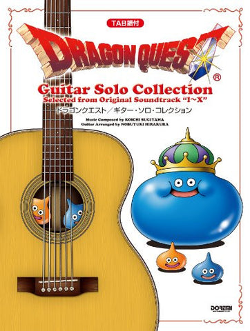 Image for Dragon Warrior (Quest) Guitar Solo Collection Tab Sheet Music Book