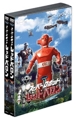 Image 1 for Super Robot Red Baron Dvd Value Set Vol.1-2 [Limited Edition]