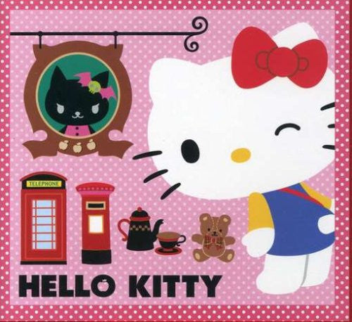 Image 1 for Hello Kitty Ringo No Mori To Parallel Town Vol.7